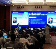 DELSYS·CHINA参展国际康复医学大会