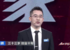 中悦科技CEO王志鹏:央视财经创业英雄汇的校园数据大管家