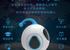 萌图图教育机器人,以教育切入征服世界市场