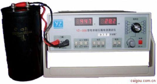 電解電容耐壓漏電流測試儀 YZ-056