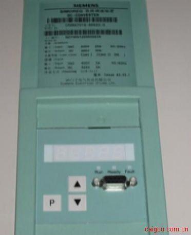 低压电器表