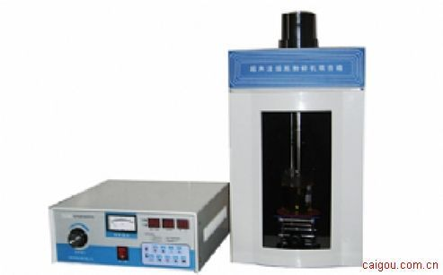 超声波细胞裂解仪/温控型超声波粉碎机