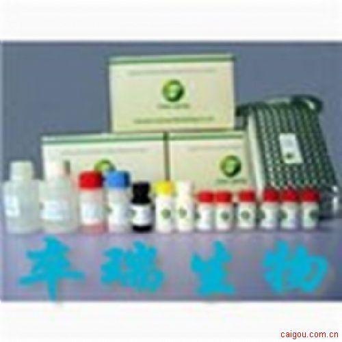 幽门螺旋杆菌检测试剂盒(脲酶法)