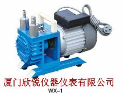 无油旋片式真空泵WX-1
