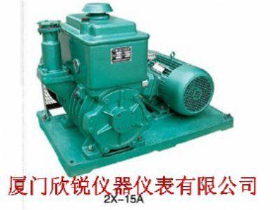旋片式真空泵2X-15A