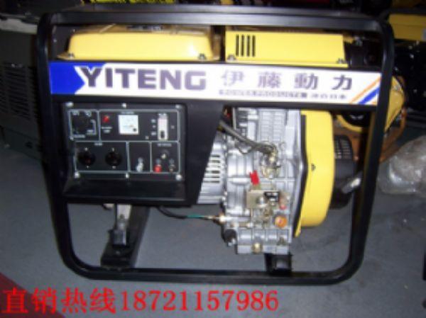 3kw柴油发电机|230V柴油发电机|便携式发电机