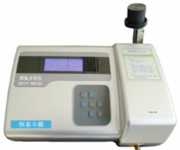 聯氨分析儀