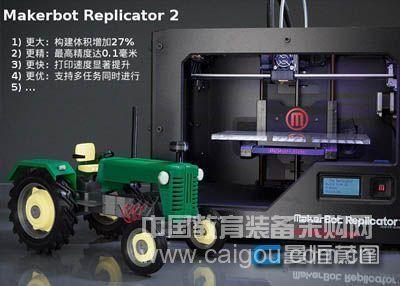 曼恒蔚图全面开展3D打印业务