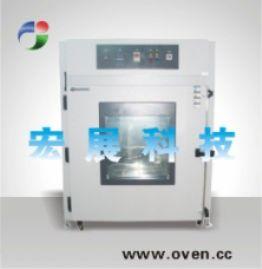陕西高低温循环试验机;重庆恒温恒湿测试箱;四川恒温恒湿测试机