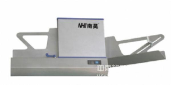 南昊光标阅读机NFBS-43A