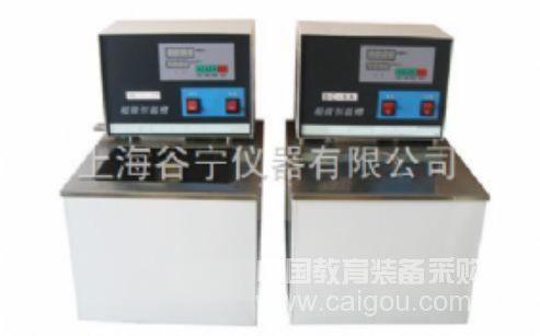 上海谷宁生产电热恒温水槽