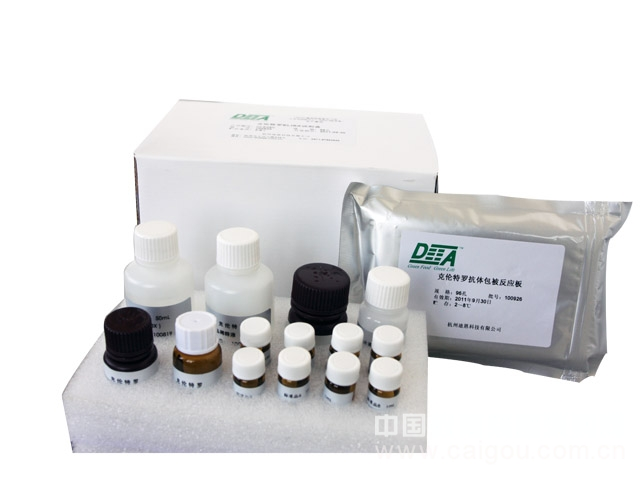 小鼠α半乳糖基抗体(Gal)ELISA试剂盒