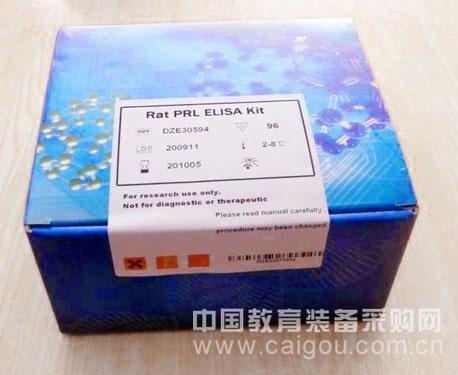 人Human未磷酸化类胰岛素生长因子结合蛋白-1ELISA Kit检测价格说明书