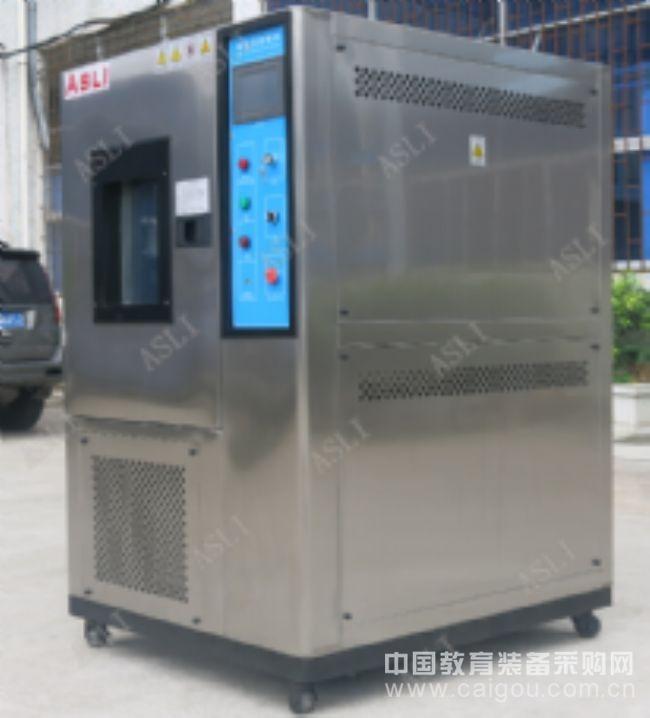 高低温交变湿热试验箱产品设计