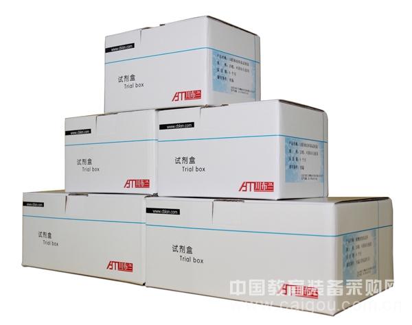 LB固体培养基试剂盒