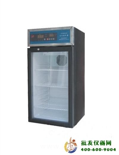 0℃~4℃恒温冷藏箱JND-50
