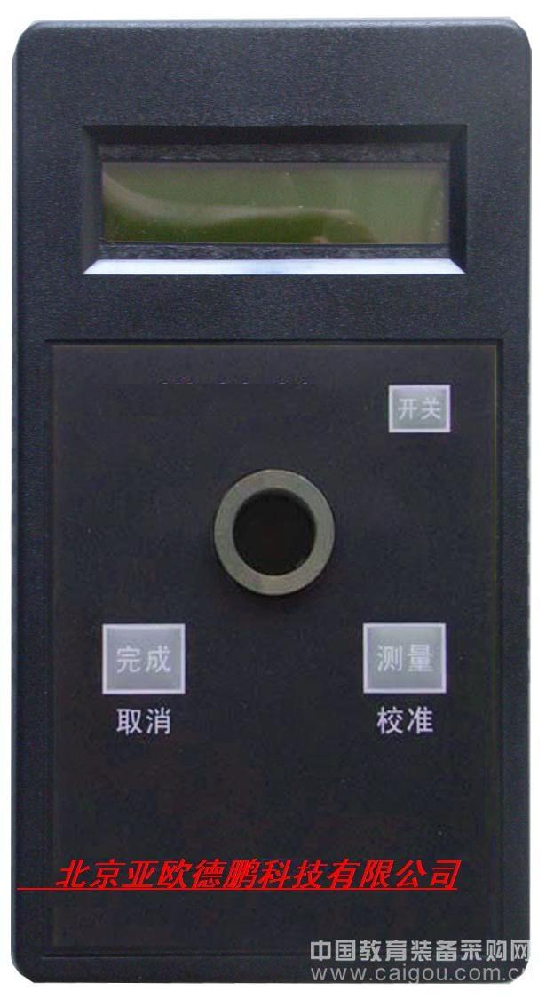 总硬度水质测定仪/总硬度测定仪/总硬度检测仪/水质总硬度检测仪
