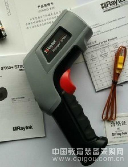 正品雷泰ST60+双功能红外测温仪ST60+再优惠100元替代ST60 包邮