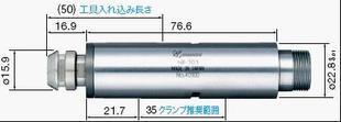 nr-303主轴/日本NAKANISHI主轴/钻轴
