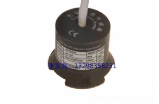 點式漏水控制器