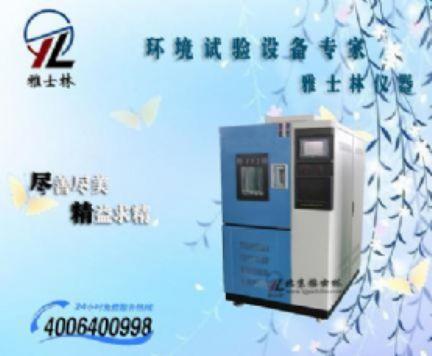 GB/T3642-92北京臭氧老化试验箱标准