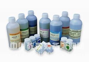 102783-62-0,3-[N,N-双(2-羟乙基)]氨基-2-羟基丙磺酸钠盐高纯,99%,