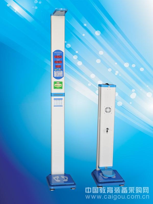 全自動身高體重測量儀