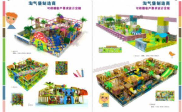 廠家直銷游樂設備/大型戶外滑梯兒童/親子園/攀巖/早教用品/兒童游樂場
