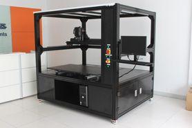 大中尺寸背光模组光学特性自动测量系统FS-G系列
