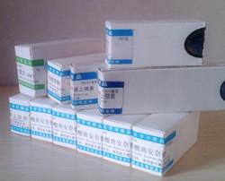 奥美沙坦酯杂质混合物 标准品,检查用,