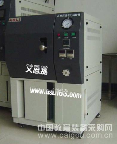 PCT-45高压加速老化箱 我国环境模拟工程技术领跑者 直销价格