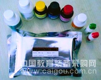 人Human酸性磷酸酶(ACP)ELISA Kit检测价格说明书