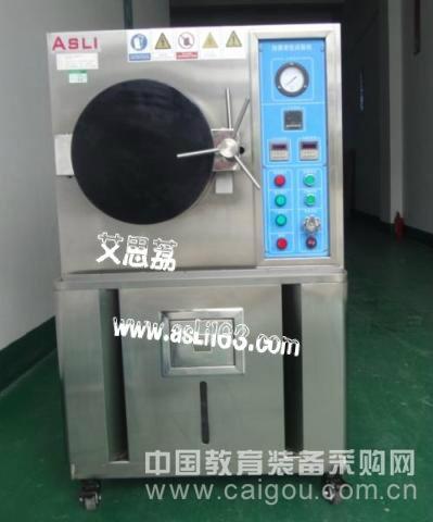 HAST高压加速寿命测试仪 制冷配件有哪些优缺点 咨询