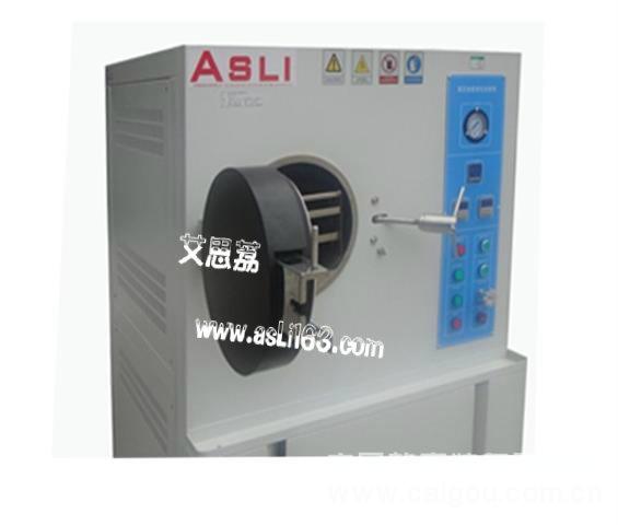 艾思荔不锈钢高压加速老化试验箱 试验报告 质量好