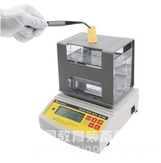 黄金白银纯度鉴定仪