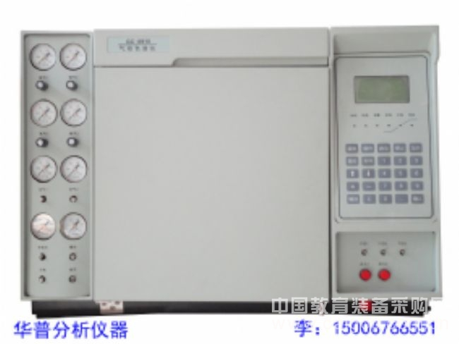 华普液化气二甲醚专用气相色谱仪