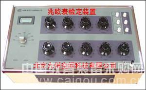 兆歐表檢定裝置生產/兆歐表檢定儀廠家