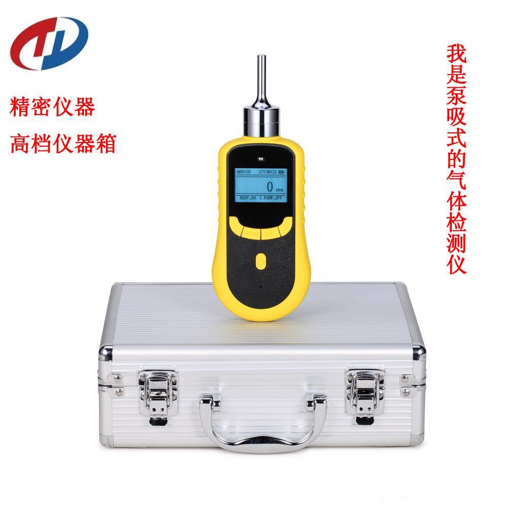 泵吸式EX监测仪|便携式EX测量仪|可燃气体报警器