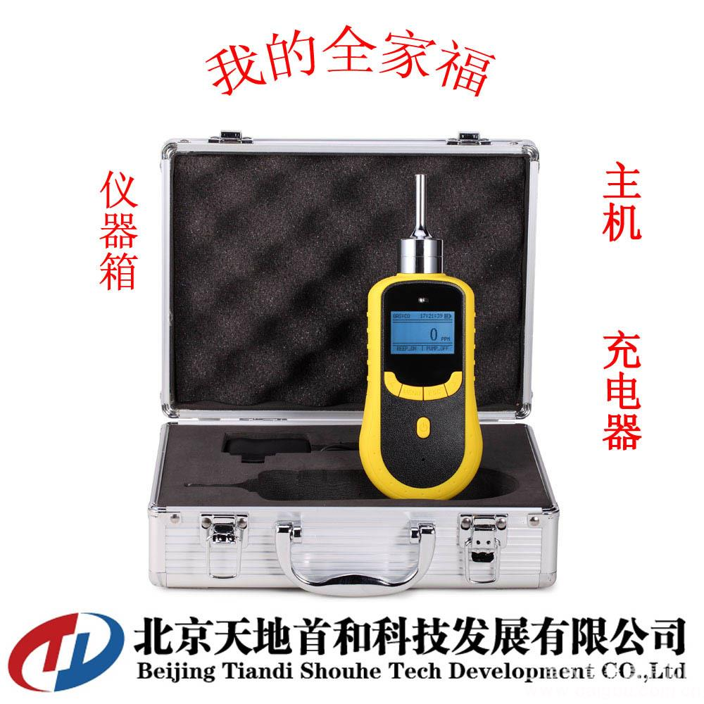 服务周到硫酰氟探测器|泵吸式硫酰氟测量仪|硫酰氟报警器