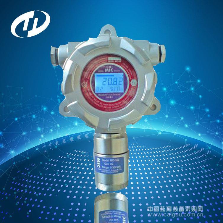 在線式乙酸乙酯檢測儀|乙酸乙酯傳感器|乙酸乙酯測量儀