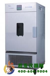 低温培养箱(无氟制冷)LRH-250CA
