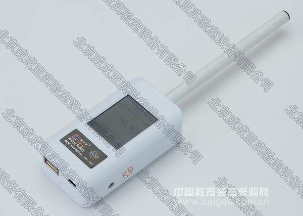 USB磁感应传感器