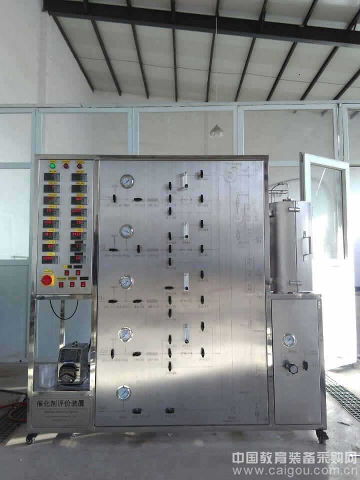 催化剂评价装置 固定床反应器