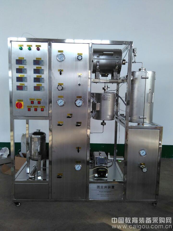 固定床管壳式反应器装置