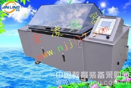 SYWX-010湿热盐雾腐蚀试验箱