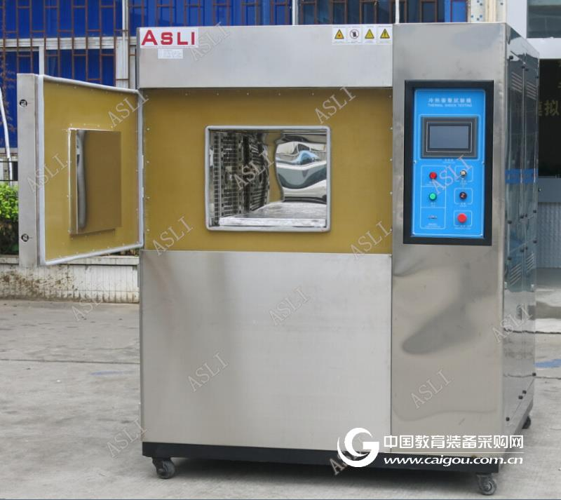 2017年新型水冷式冷热冲击试验仪价格