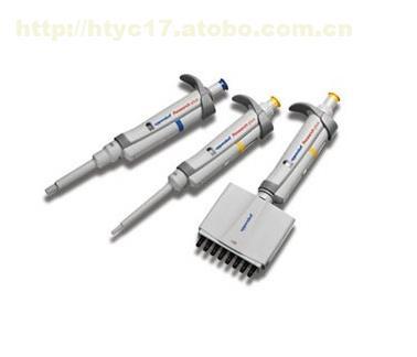 德國eppendorf/艾本德 10-100μl 12道可調量程移液器現貨促銷