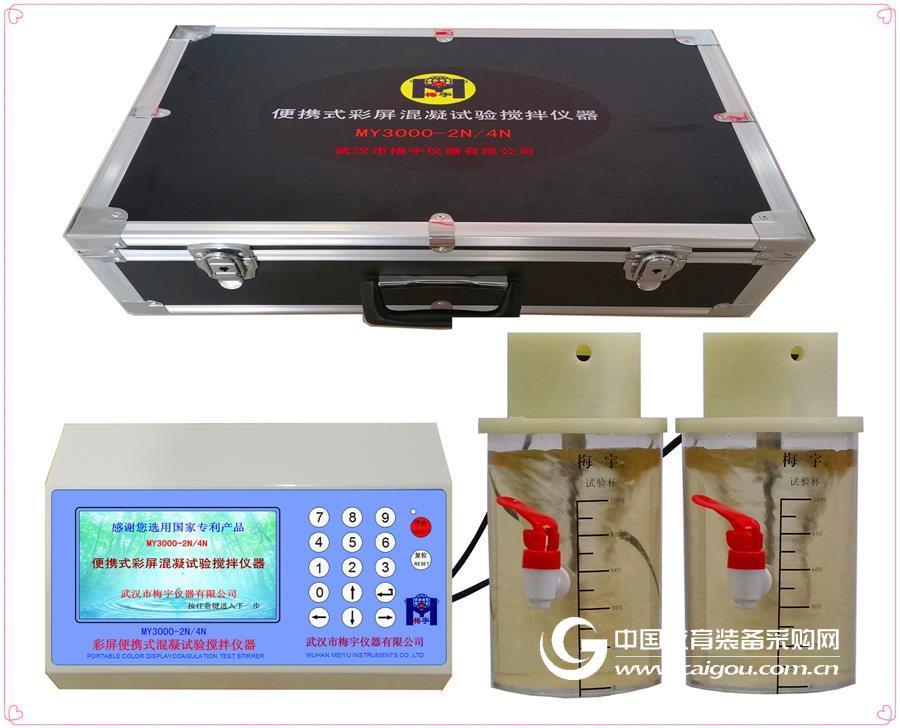 兩聯混凝攪拌器/實驗攪拌器/混凝試驗攪拌器