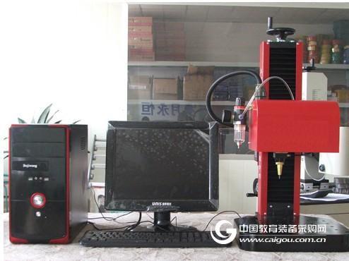 臺式平面打標機/氣動打標機/打標機