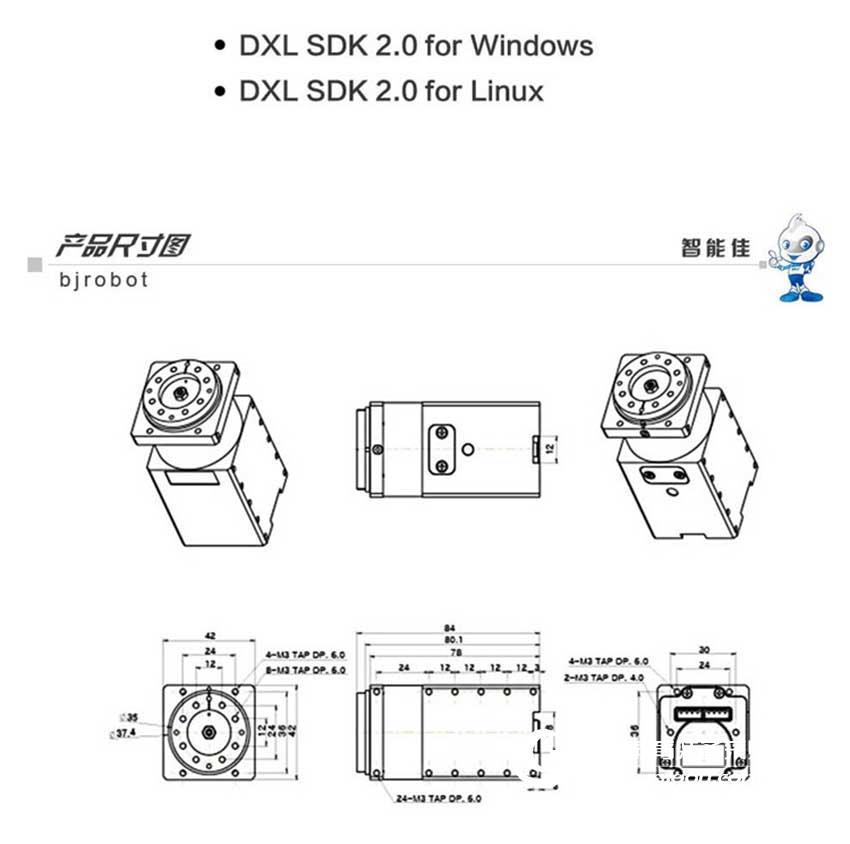 智能佳DYNAMIXELPro H42-20-S300-R工业级数字舵机智能机器人配件